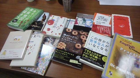 読書交換会 vol.1