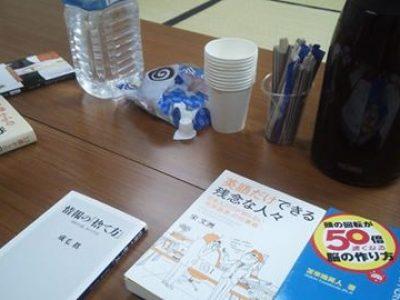 【活動報告】読書交換会 vol.2 2015年10月1日(木) @池袋