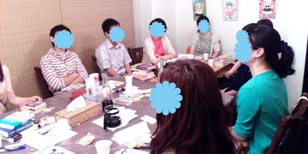 【活動報告】読書交換会@池袋 vol.18 8月4日(木)19時過ぎ~ 要町カフェまめのき