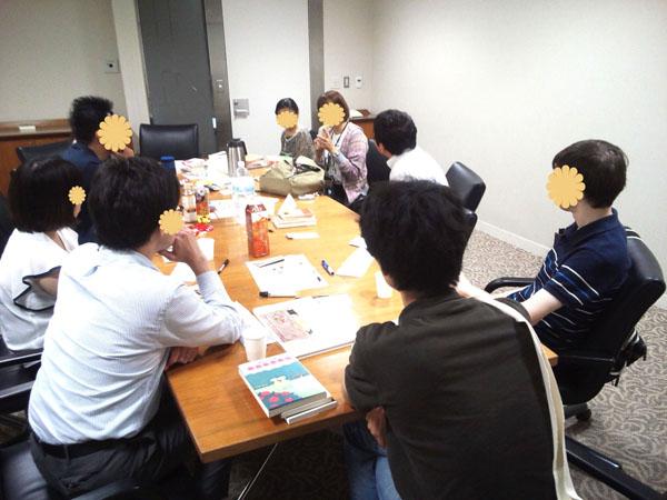読書交換会vo1.19