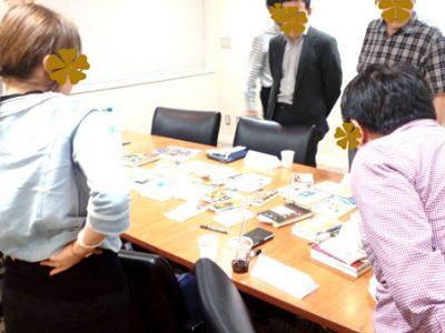 【活動報告】読書交換会@池袋 vol.21 9月24日(土)19時過ぎ~ 東京芸術劇場