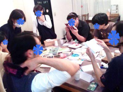 【活動報告】読書交換会@池袋 vol.22 10月3日(月)19時過ぎ~ 要町カフェまめのき