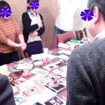 東京読書交換会vol.24