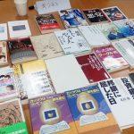 東京読書交換会vol.25