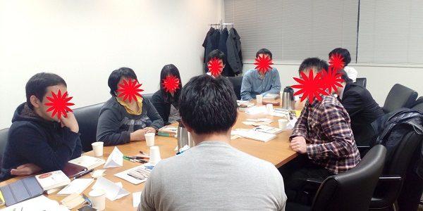 【活動報告】東京読書交換会vol.26 1月7日(土)19時過ぎ~ 東京芸術劇場