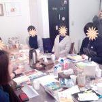 東京読書交換会vol.27