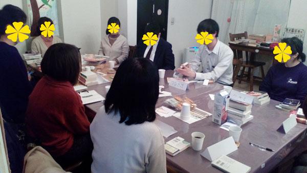 東京読書交換会vol.31