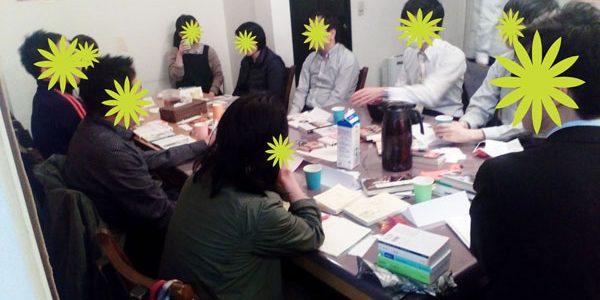 東京読書交換会vol.33 の活動報告。2017年4月19日(水)は要町カフェまめのきにて☆