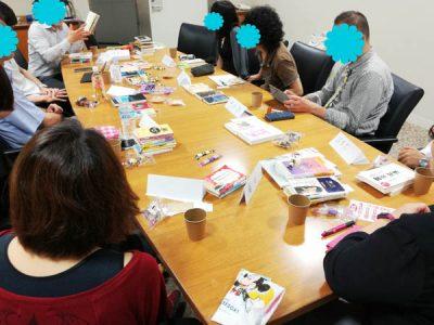 東京読書交換会vol.37の活動報告。2017年7月5日(水)は東京芸術劇場@池袋にて☆