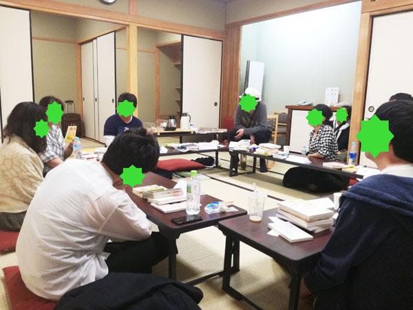 東京読書交換会 vol.42