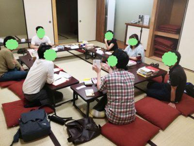 東京読書交換会vol.40の活動報告。2017年8月19日(土)はとしま産業振興プラザ@池袋にて☆
