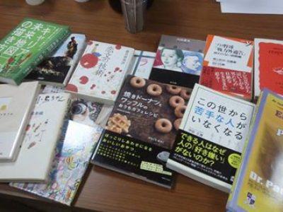 【活動報告】読書交換会 vol.1 2015年9月4日(金) @池袋