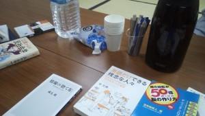 読書交換会 vol.2、開催前の1枚。