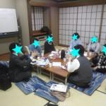 読書交換会vol.4