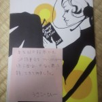 groovy book review 2000_読書交換会vol.4