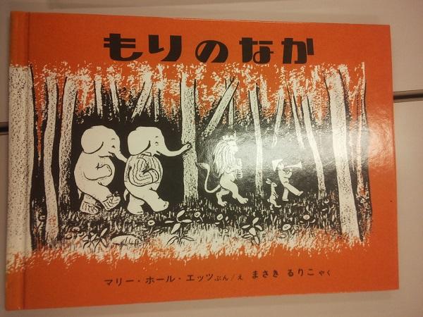 東京読書交換会vol.10