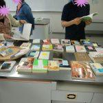 東京読書交換会vol.14