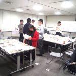 東京読書交換会vol.12