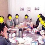 読書交換会vol.17