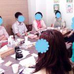 読書交換会vol.18