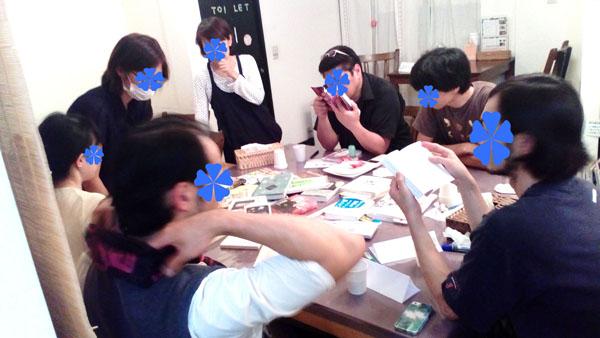 読書交換会vol.22