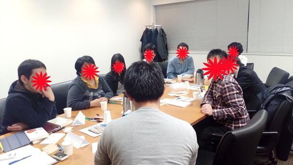 東京読書交換会vol.26