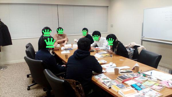 東京読書交換会vol.30
