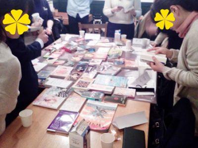 【活動報告】東京読書交換会 vol.31 3月22日(水)19時過ぎ~ 要町カフェまめのき