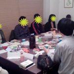 東京読書交換会 vol.33