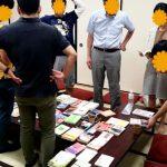 東京読書交換会 vol.38