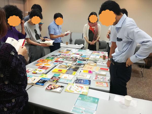 東京読書交換会 vol.39