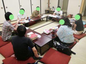東京読書交換会vol.40