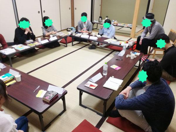 東京読書交換会 vol.44