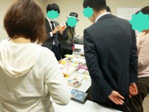 東京読書交換会 vol.43