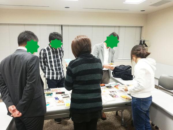 東京読書交換会 vol.45