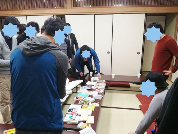 東京読書交換会 vol.46