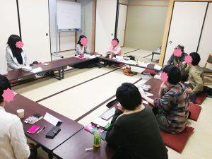 東京読書交換会 vol.18