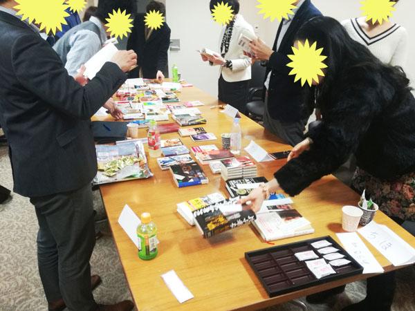 東京読書交換会vol.49