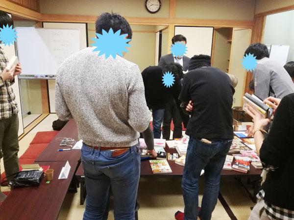東京読書交換会 vol.50