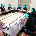 東京読書交換会vol.52