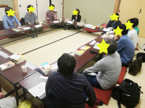 東京読書交換会 vol.56