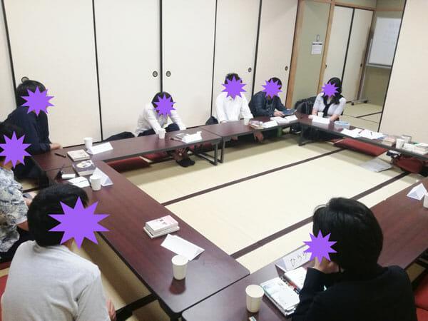 東京読書交換会vol.60