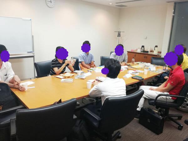 東京読書交換会 vol.62