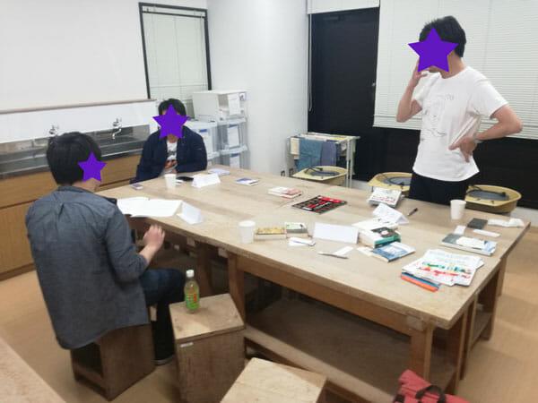 東京読書交換会vol.63