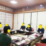 東京読書交換会 vol65