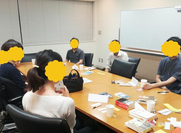 東京読書交換会 vol.64