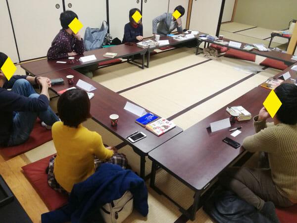 東京読書交換会 vol.71