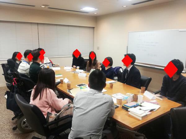 東京読書交換会 vol.72