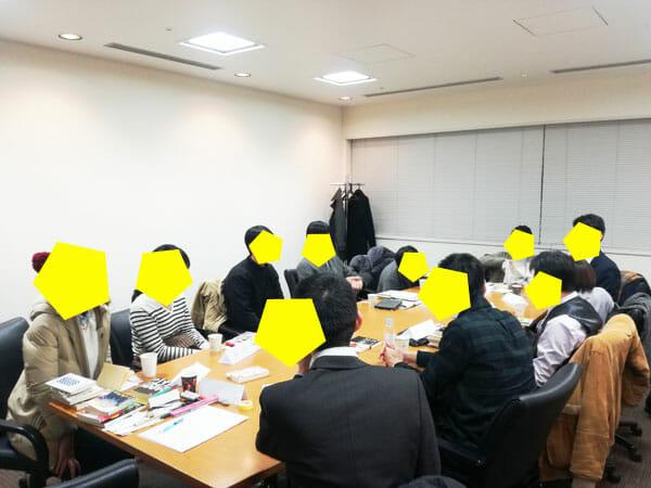 東京読書交換会 vol.74