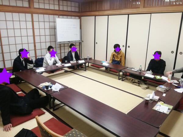 東京読書交換会 vol.75